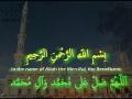 [Day 10] Ramadan Duaa - Arabic, English & Urdu