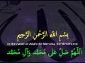 [Day 12] Ramadan Duaa - Arabic, English & Urdu