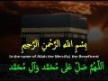 [Day 13] Ramadan Duaa - Arabic, English & Urdu