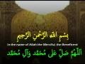 [Day 15] Ramadan Duaa - Arabic, English & Urdu
