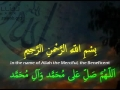 [Day 16] Ramadan Duaa - Arabic, English & Urdu