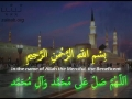 [Day 17] Ramadan Duaa - Arabic, English & Urdu