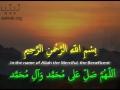 [Day 18] Ramadan Duaa - Arabic, English & Urdu