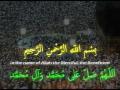 [Day 19] Ramadan Duaa - Arabic, English & Urdu