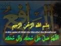 [Day 20] Ramadan Duaa - Arabic, English & Urdu