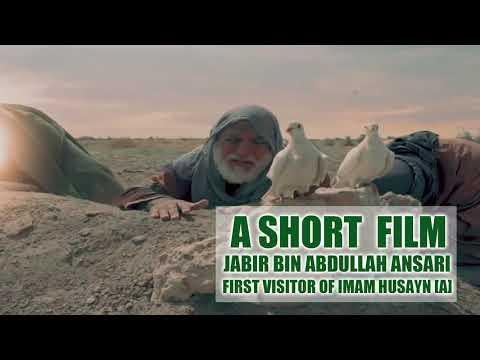 🎦 A Short Film | Jabir bin Abdullah Ansari | First Visitor Of Imam Husayn [A] - Arabic Sub Eng