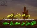 [Day 21] Ramadan Duaa - Arabic, English & Urdu
