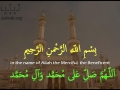 [Day 22] Ramadan Duaa - Arabic, English & Urdu