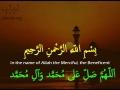 [Day 24] Ramadan Duaa - Arabic, English & Urdu