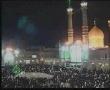 Qadr ceremonies across Islamic Republic - 11Sep09 - All Languages