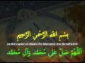 [Day 26] Ramadan Duaa - Arabic, English & Urdu