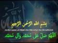 [Day 28] Ramadan Duaa - Arabic, English & Urdu