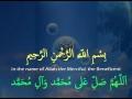 [Day 30] Ramadan Duaa - Arabic, English & Urdu