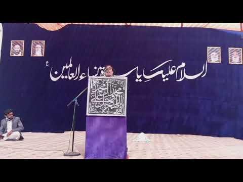 [Manqabat] Zawwar Hussain Bismil   19th Jashan e Wiladat e Hazrat Fatimah s.a  - Urdu