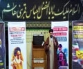 (11Feb21) Poetry   Sayyid Husayn Zaidi   42nd Anniversary of the IR   English