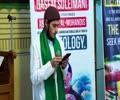 (11Feb21) Poetry   Sayyid Husayn Mojtahedi   42nd Anniversary of the IR   English