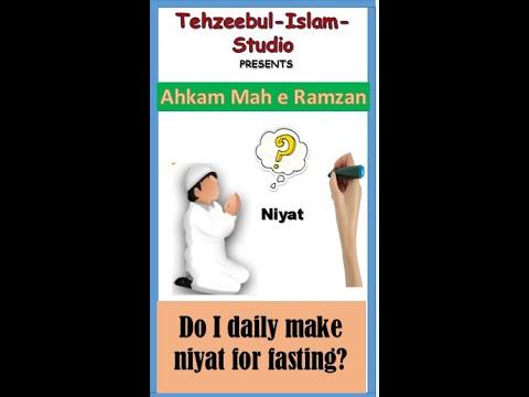 Ahkam in Minutes|Fasting Ahkam|Ayt Sistani Ahkam ofRoza|Part2|Shia Clip|Shia Whatsapp Status|Shorts - English