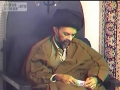 [08] Practical Tips for Purification of Soul - H.I. Syed Abbas Ayleya - English