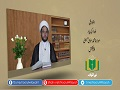 اخلاق | خدا کی یاد | Urdu