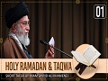 [1] Short Tafsir by Sayyid Ali Khamenei   Holy Ramadan & Taqwa   Farsi Sub English