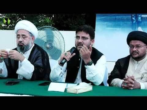 [Speech] Azadi Al-Quds Conference | Janab Nasir Sherazi | Mah-e-Ramzaan 1442 | Urdu
