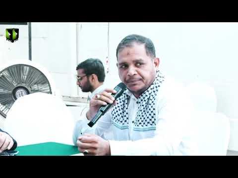[Speech] Azadi Al-Quds Conference | Janab Sabir Abu Mayam | Mah-e-Ramzaan 1442 | Urdu