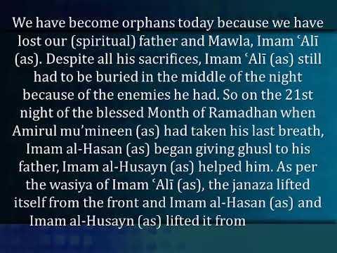 Martyrdom of Imam Ali (a)   English