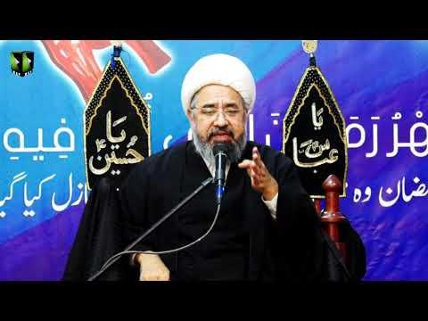 [Majlis 1] Imam Ali (as) Ka Rasta | Ayaam-e-Shahadat Imam Ali (as) | H.I Muhammad Amin Shaheedi | Urdu