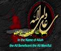 Day 18 - Dua - Salaam - Speech - Matam   Shaykh Hamza Sodagar English