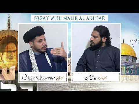Clip-2 | Azadi E Palestine Kay Teen Aham Kaam | Malik Al Ashtar Tv Podcast - Urdu