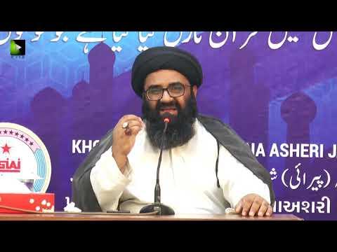 [Dars] Masharay Par Deen Kay Ghalbay Kay Liey Qurani Sharaet | H.I Kazim Abbas Naqvi | 12 May 2021 | Urdu