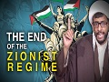 The End of the Zionist Regime | BACKFIRE | English