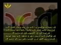 حزب اللہ مجاھد کا وصيۃ نامہ Hizballah Martyr Will #6 - URDU
