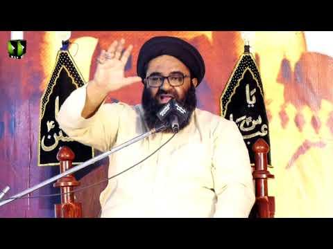 [Majlis-e-Aza] Youm -e- Inhedam -e- Jannat -ul- Baqi   H.I Kazim Abbas Naqvi   20 May 2021   Urdu