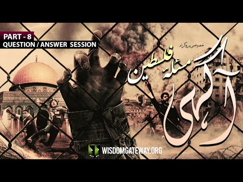 [Talkshow] Aagahi   Palestine Issue   Question/Answer Session   Part 8   Urdu