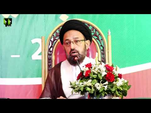 [Speech] 49th Youm-e-Tasees Imamia Students Organization Pakistan   H.I Sadiq Taqvi   22 May 2021   Urdu