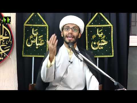 Majlis -e- Barsi Imam Khomenei   Moulana Hadi Wilayati   06 June 2021   Urdu