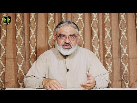 [Zavia   زاویہ] Current Affairs Analysis Program   H.I Ali Murtaza Zaidi   13 June 2021   Urdu