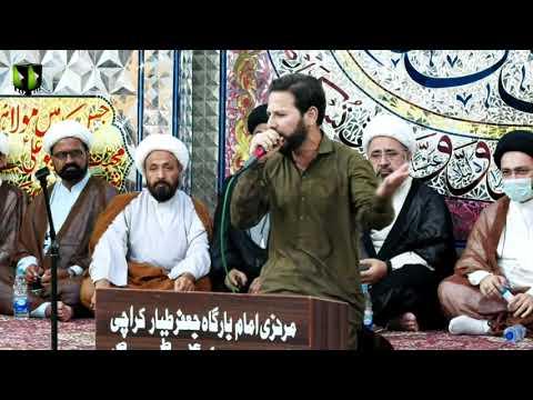 [Tarana] Majlis -e- Barsi Imam Khomeini   Shahid Ali Shahdi Baltistani   11 June 2021   Urdu