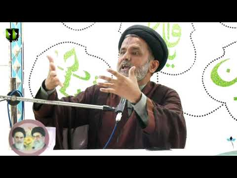 [Speech] Barsi Imam Khomeini   Moulana Yawar Abbas Zaidi   13 June 2021   Urdu