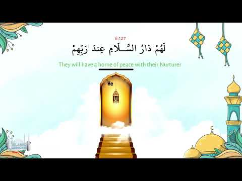 Allah\'s Names - Al Salaam - 4   English