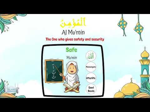 Allah Names - Al Mumin - 5 | English