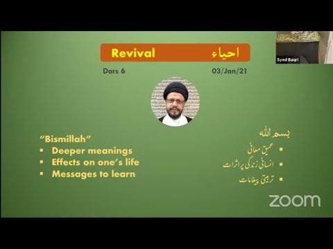 🔴Live Online ZOOM Dars#6   Public Live Questions With Zaki Baqri   Quran: Constitution of Mehdi A.S   Urdu