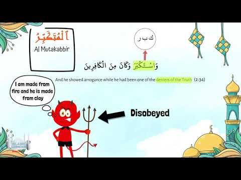 Allah\'s Names - Al Mutakabbir - 9   English