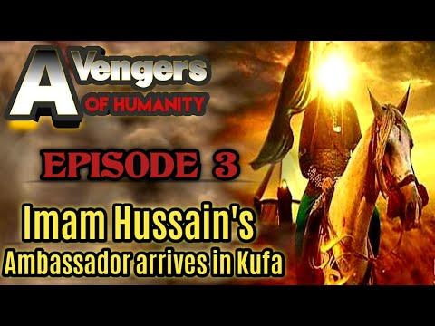 [3] Imam Hussain   Karbala   Yazid   Avengers of Humanity  Imam Hussain Shahadat  Husayn  Animated Movie