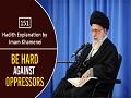 [151] Hadith Explanation by Imam Khamenei | Be Hard Against Oppressors | Farsi Sub English