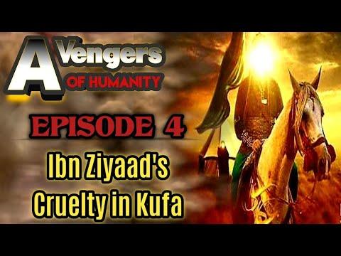 [4] Imam Hussain   Karbala   Yazid   Avengers of Humanity  Imam Hussain Shahadat  Husayn  Animated Movie