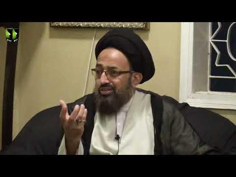 Majlis-e-Aza | Azadari say Qurb-e-Imam Hussain (as) Aur Qurb-e-Khuda Tak Ka Safar | H.I Sadiq Taqvi | Urdu