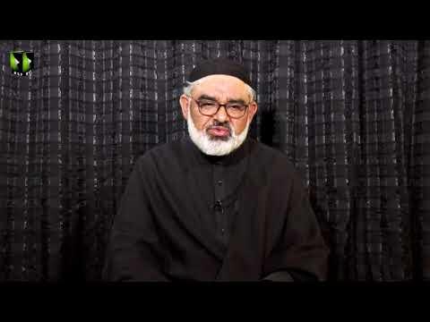 Majlis -e- Aza | H.I Ali Murtaza Zaidi | 4th Rabi ul Awal 1443 | Urdu