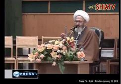 PressTV Report on the Islamic Universities AND Seminaries in Qom - English